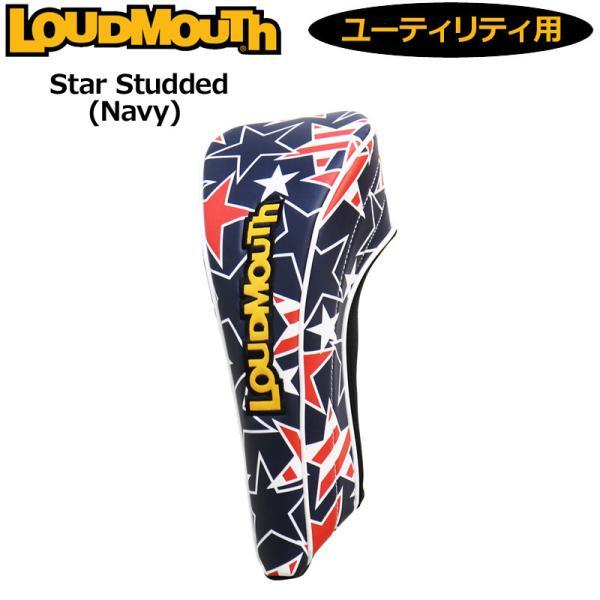 日本規格ラウドマウス2021ヘッドカバーユーティリティ用スタースタッズネイビーLM-HC0010/UT770995(078)21