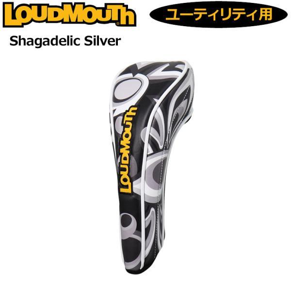 日本規格ラウドマウス2021ヘッドカバーユーティリティ用シャガデリックシルバーLM-HC0010/UT770995(202)21