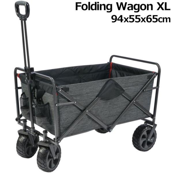 TOFASCO FOLDING WAGON 折畳み式 大容量 フォールディングワゴン キャスター付 94×55×65cm キャンプ アウトドア用品 レジャー キャリー カート ホイール