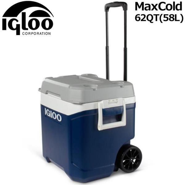 イグルー クーラーボックス マックスコールド 62QT(58リットル) キャスター付  IGLOO MaxCold Latitude 62QT (58L) Cooler アウトドア用品 保冷バッグ %off