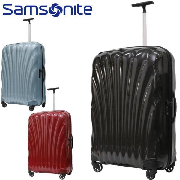 サムソナイト スーツケース コスモライト 3.0 75cm 94リットル カーブ製 73551 Samsonite スピナー 旅行用