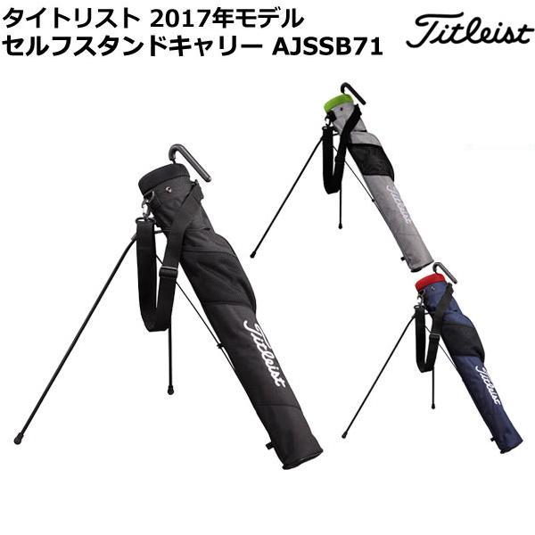 タイトリスト AJSSB71 セルフスタンドキャリー バッグ titleist 日本正規品 2020年 継続【LOGI】