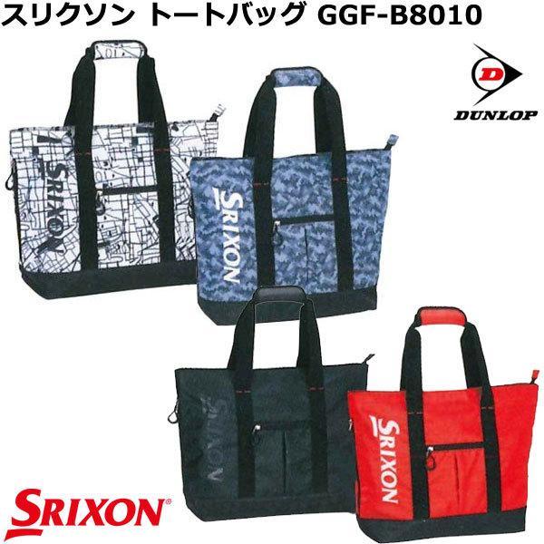 ダンロップ スリクソン GGF-B8010 トートバッグ メンズ L48xH34xW17cm ( 取寄 )