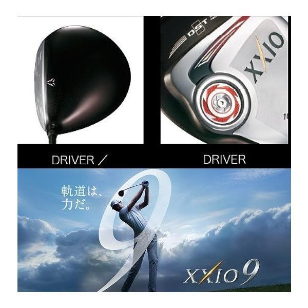 「即納在庫僅か」 ダンロップ XXIO9 ドライバー ゼクシオナイン MP900 カラーカスタムレッド 正規品 在庫有り|golfersinn