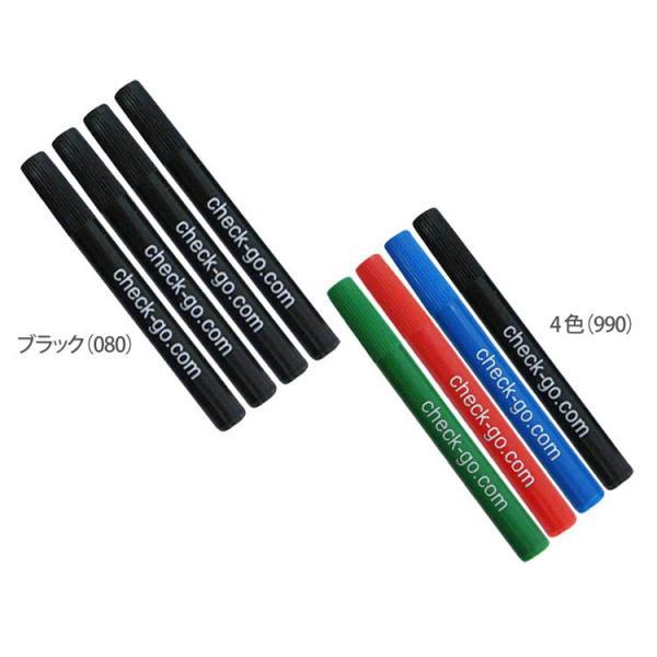ゴルフ ラウンド 用品 ライト G-313 チェック ゴー プロ 専用ペン (4本入り) G-313