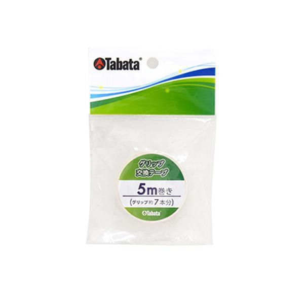 ゴルフ クラブ 組立 工具 グリップ交換用 タバタ グリップ交換テープ (5m) GV-0609