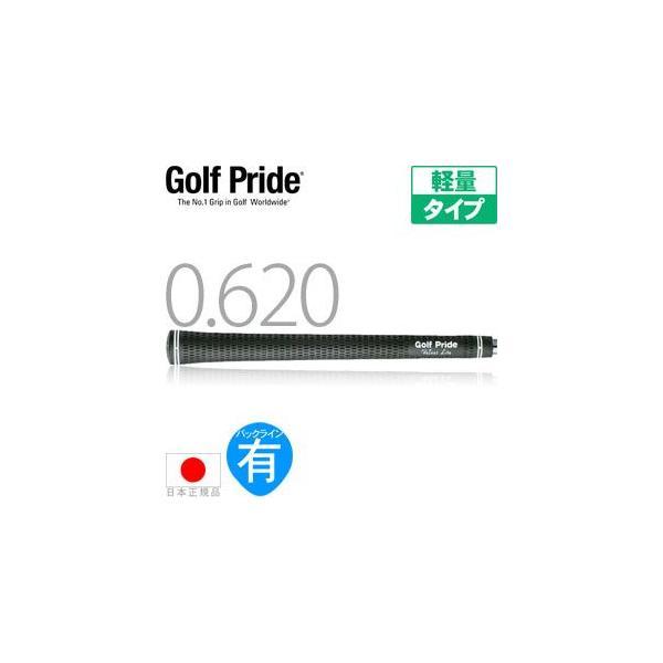 グリップゴルフウッドアイアン用ゴルフプライドツアーベルベットライトラバー(M62バックライン有)LTM