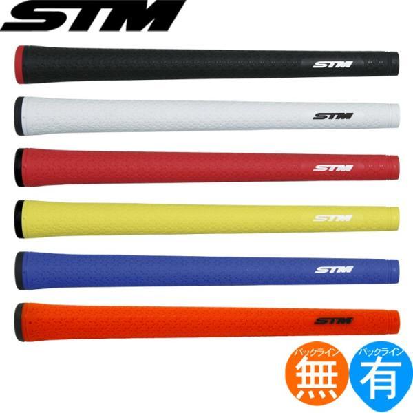 グリップゴルフウッドアイアン用エスティーエムSTMMシリーズM-2(M60バックライン有無)