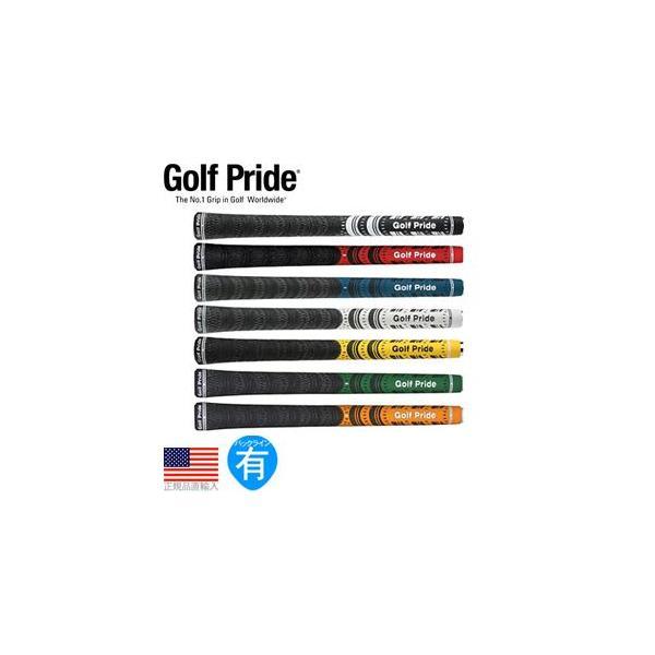 グリップゴルフウッドアイアン用ゴルフプライドNDMCCマルチコンパウンド(バックライン有)MCCX