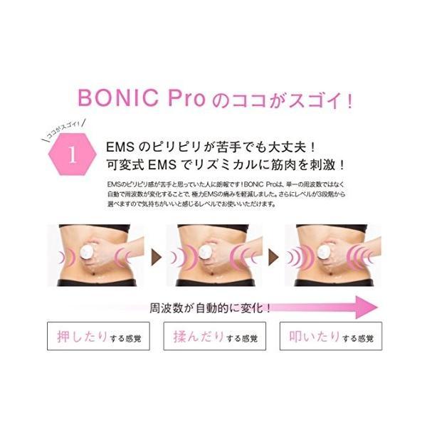 ボニックプロ BONIC Pro ボニックジェルプレミアムリフト(国内正規品/保証付)|golflandshop|03