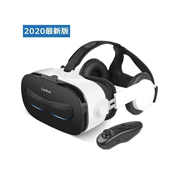 Canbor VRゴーグル スマホ用 VRヘッドセット iPhone android 3D VRグラス メガネ 動画 ゲーム 4.0-6.3インチのスマホ対応 golflandshop