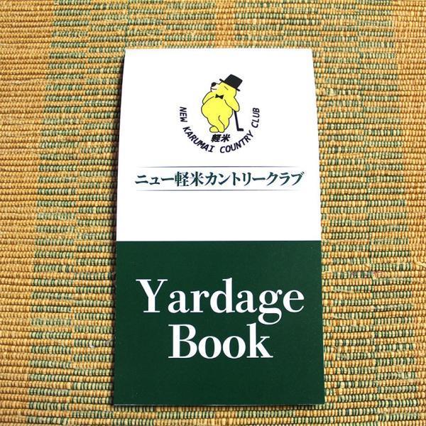 【送料込み】ヤーデージブック ニュー軽米カントリークラブ(岩手)|golfnavi