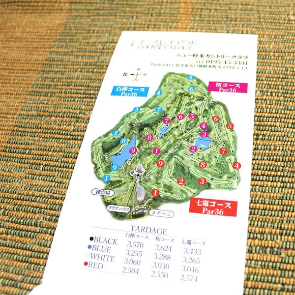 【送料込み】ヤーデージブック ニュー軽米カントリークラブ(岩手)|golfnavi|02