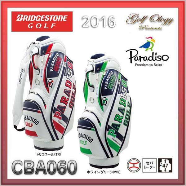 2016年モデル BRIDGESTONE ブリヂストン Paradiso パラディーゾ キャディバック CBA060 フラッグシップモデル ※即納商品分|golfology