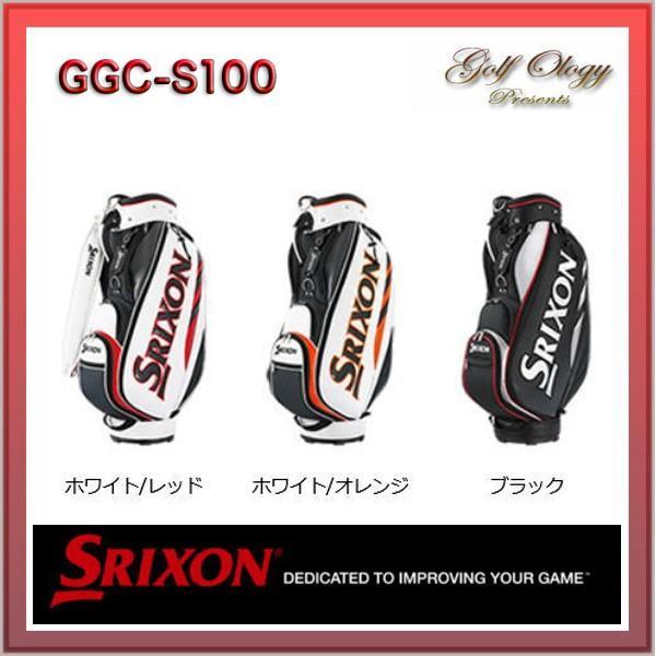 2015年 DUNLOP ダンロップ SRIXON スリクソン キャディバック GGC-S100 ※平日即納商品分|golfology