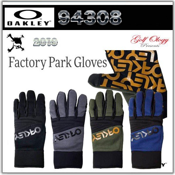 b56aac968d 2019年モデル OAKLEY オークリー 防寒両手手袋 FACTORYPARKGLOVE 94308 ※平日限定即納商品| ...