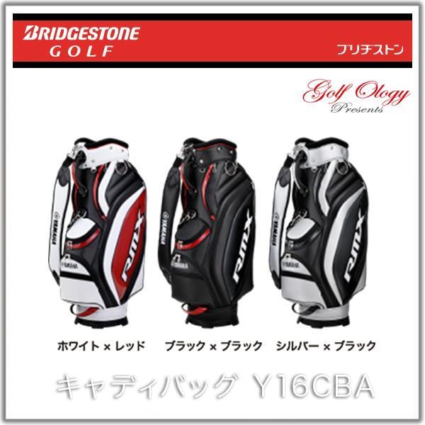 2016年モデル YAMAHA ヤマハ キャディバック Y16CBA ※即納商品分 golfology