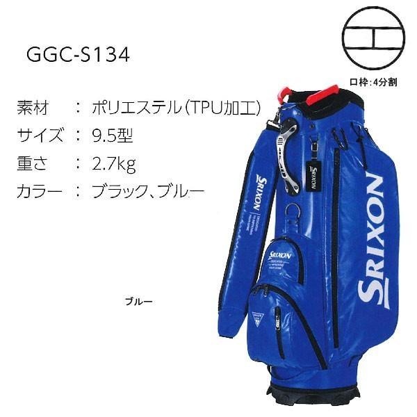 【17年AWモデル】 スリクソン メンズ キャディバッグ GGC-S134 (Men's) SRIXON ダンロップ DUNLOP|golfolympic|02