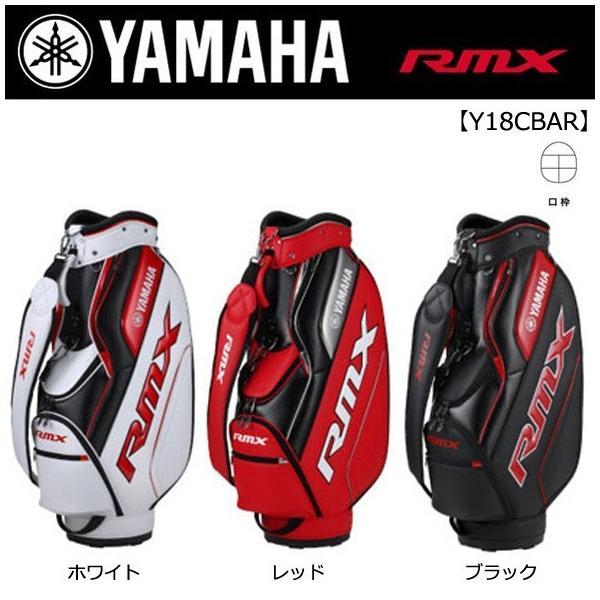【2018年最新モデル】YAMAHA ヤマハ ゴルフ リミックス RMX キャディバッグ Y18CBAR|golfolympic