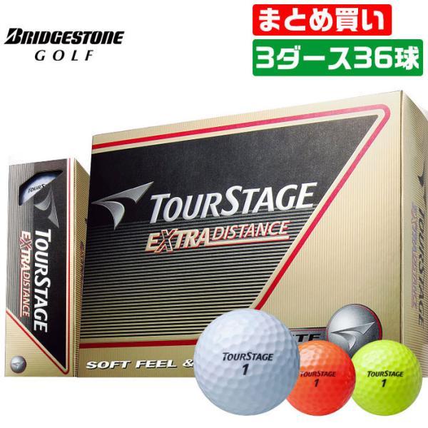 ゴルフパートナー 別館_bs-ball-016x3