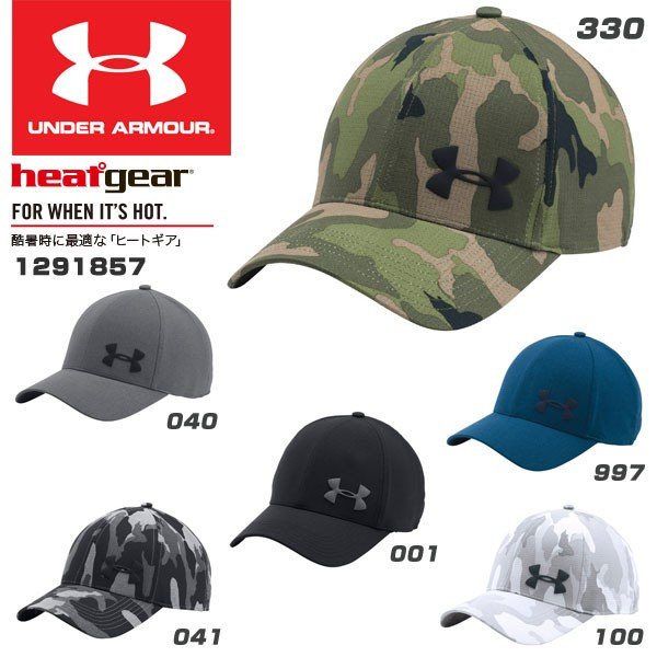 Under Armour Men Airvent Core Cap 1291857 Xmas f488afa11b3