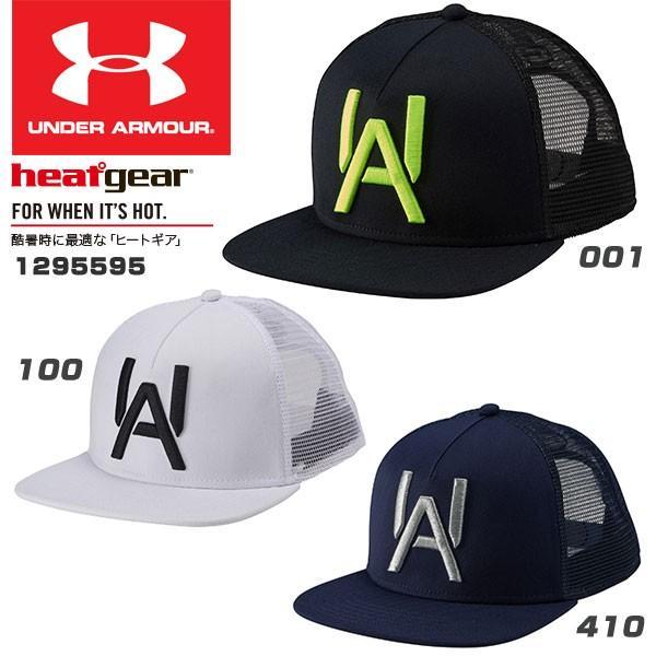 1e5d97790187c アンダーアーマー UNDER ARMOUR メンズ 野球 ウェア キャップ UA BASEBALL STYLE CAP 1295595 2017年春  ...