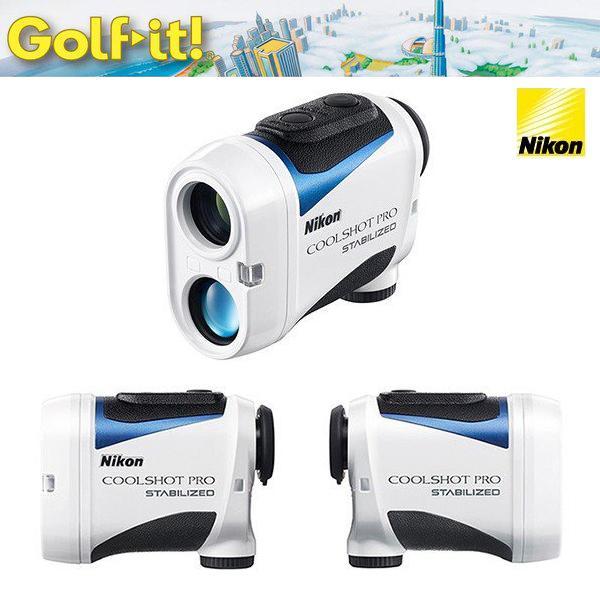 ニコン クールショット プロ スタビライズド Nikon COOLSHOT PRO STABILIZED 距離測定器 ゴルフ レーザー距離計 G-917 ゴルフ用品