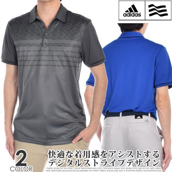 アディダス adidas ゴルフ メンズウェア コア ノベルティ 半袖ポロシャツ 大きいサイズ あすつく対応