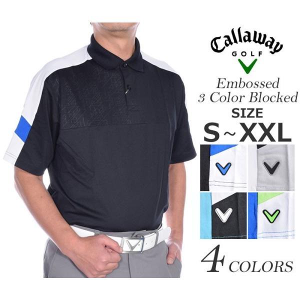 (★大在庫処分★)キャロウェイ Callaway ゴルフウェア メンズ エンボス 3カラー ブロック 半袖ポロシャツ 大きいサイズ あすつく対応