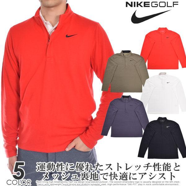 ナイキ Nike 長袖メンズゴルフウェア Dri-FIT ビクトリー ハーフジップ  長袖トレーナー 大きいサイズ 秋冬ウェア あすつく対応|golfshop-usa