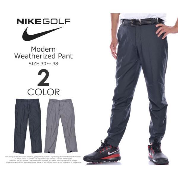 (在庫処分)ナイキ Nike  ゴルフパンツ モダン ウェザライズド パンツ 大きいサイズ  秋冬ウェアー あすつく対応|golfshop-usa