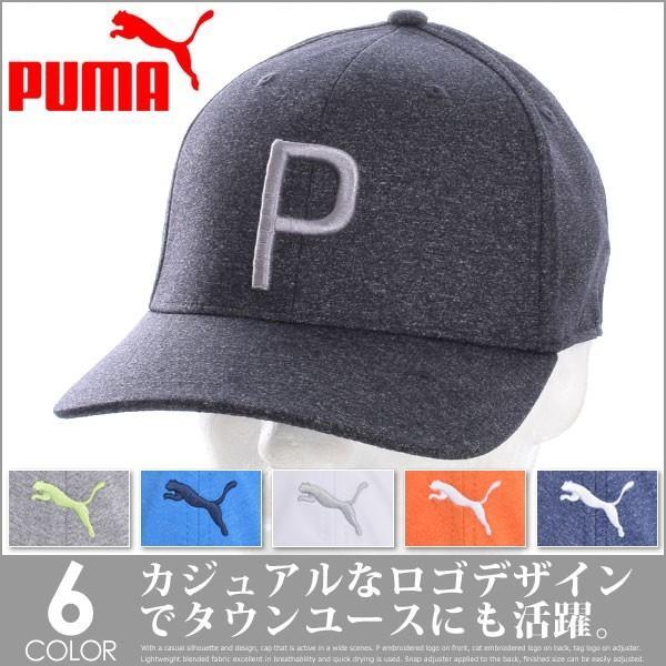 API Camo P 110 Snapback Cap PUMA Golf