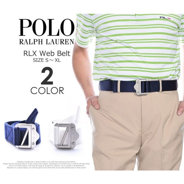ポロゴルフ Polo ゴルフ メンズ RLX ウェブ ベルト あすつく対応