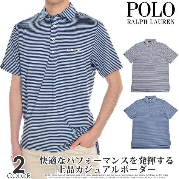 ポロ・ラルフローレン POLO ポロゴルフ RLX ライトウェイト エアフロー 半袖ポロシャツ 大きいサイズ