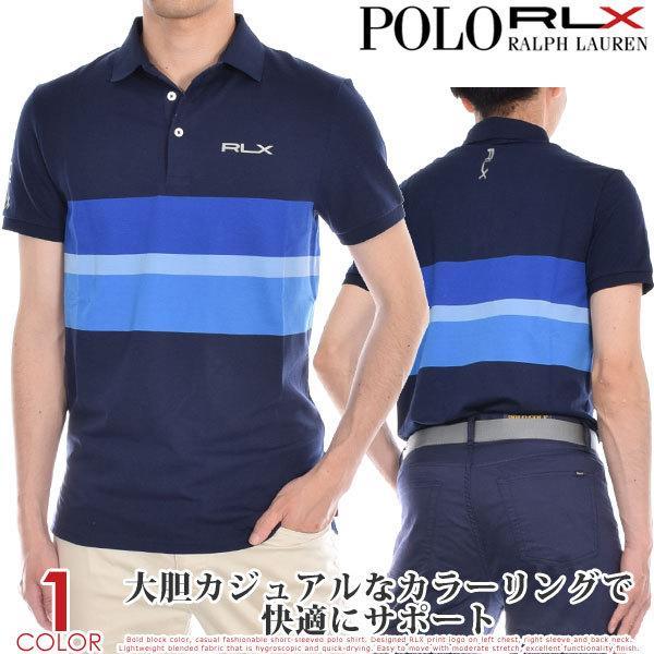 ポロ・ラルフローレン POLO ポロゴルフ RLX テック ピケ プロ フィット 半袖ポロシャツ 大きいサイズ