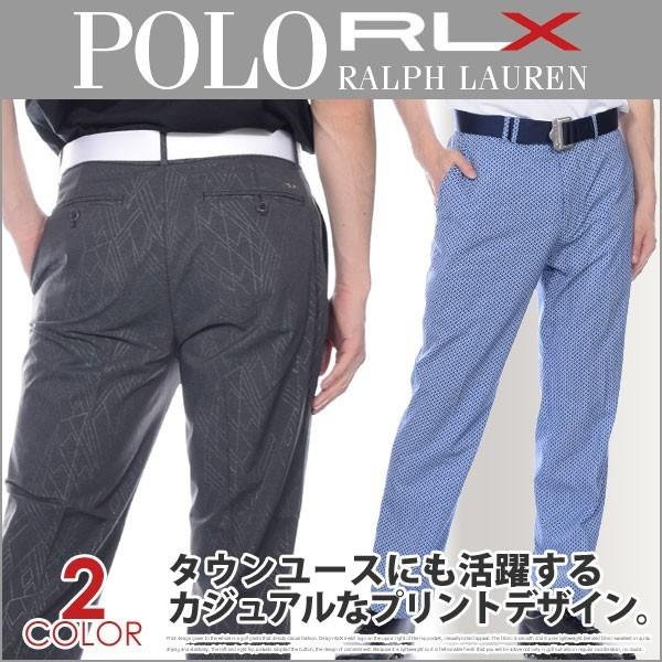 (在庫処分)ポロ・ラルフローレン POLOポロゴルフ Polo RLX ストレッチ クラシックフィット パンツ 大きいサイズ あすつく対応