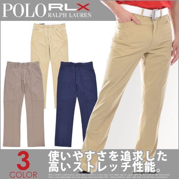 (在庫処分)ポロ・ラルフローレン ポロゴルフ Polo RLX ストレッチ 5ポケット パンツ 大きいサイズ