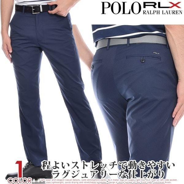 ポロ・ラルフローレン POLO ポロゴルフ RLX サイプレス ストレッチ パンツ 大きいサイズ あすつく対応