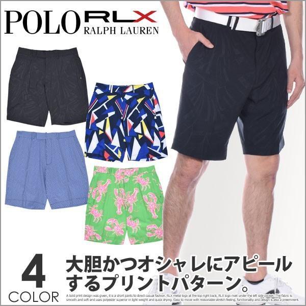 (在庫処分)ポロゴルフ Polo ラルフローレン RLX ストレッチ クラシックフィット ショートパンツ 大きいサイズ あすつく対応