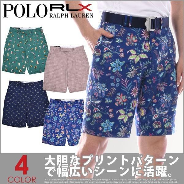 (在庫処分)ポロゴルフ Polo ラルフローレン RLX ストレッチ プリント ショートパンツ 大きいサイズ
