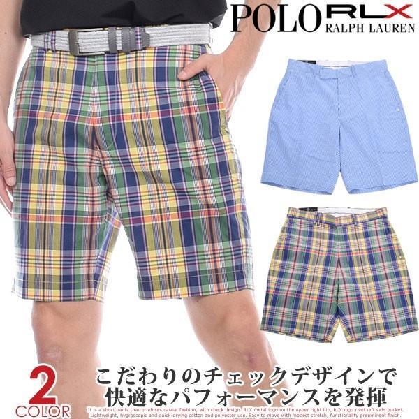 (スペシャル感謝セール)ポロゴルフ Polo ラルフローレン RLX ヤーンダイ ショートパンツ 大きいサイズ