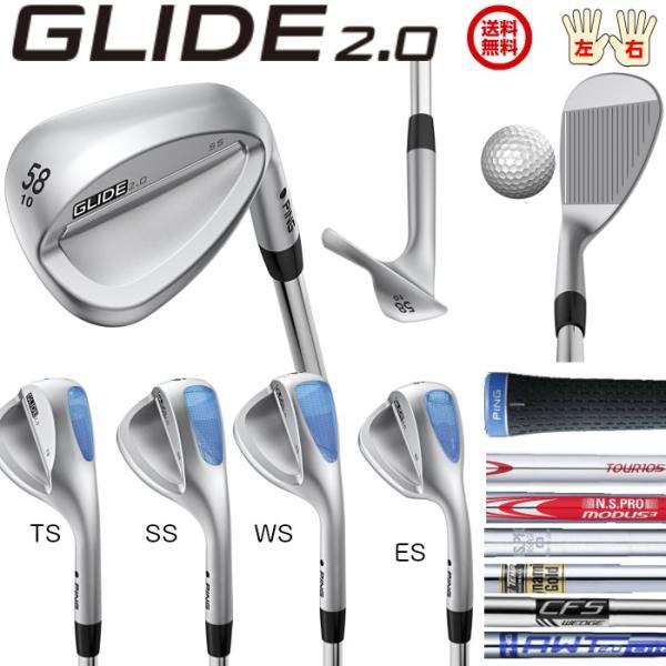 ピン GLIDE2.0 標準スチールシャフト 公認フィッターが対応いたします。 左右有 日本正規品|golfshoplb