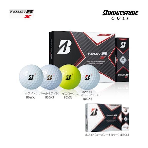 ブリヂストンTOURBXゴルフボール1ダース(日本正規品)2020