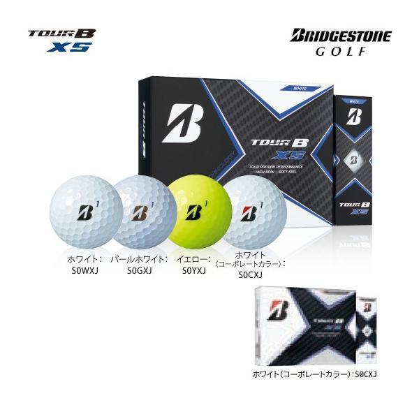 ブリヂストンTOURBXSゴルフボール1ダース(日本正規品)2020