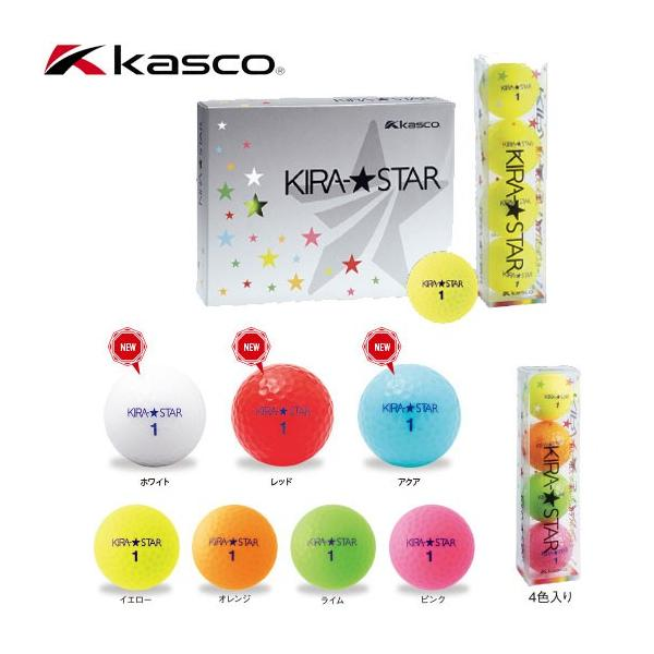 キャスコKIRA STAR(キラスター)ゴルフボール12球(1ダース)2020年