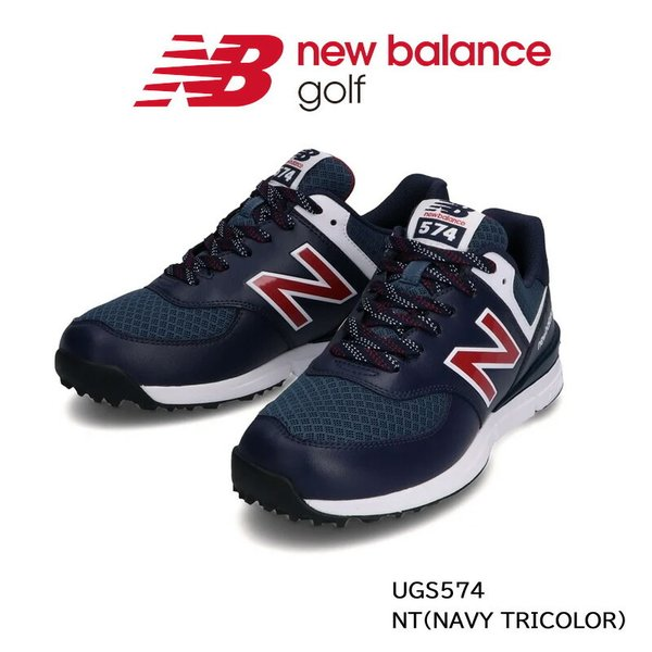 ニューバランスゴルフシューズ(UGS574)スパイクシューズNT(NAVYTRICOLOR)2021