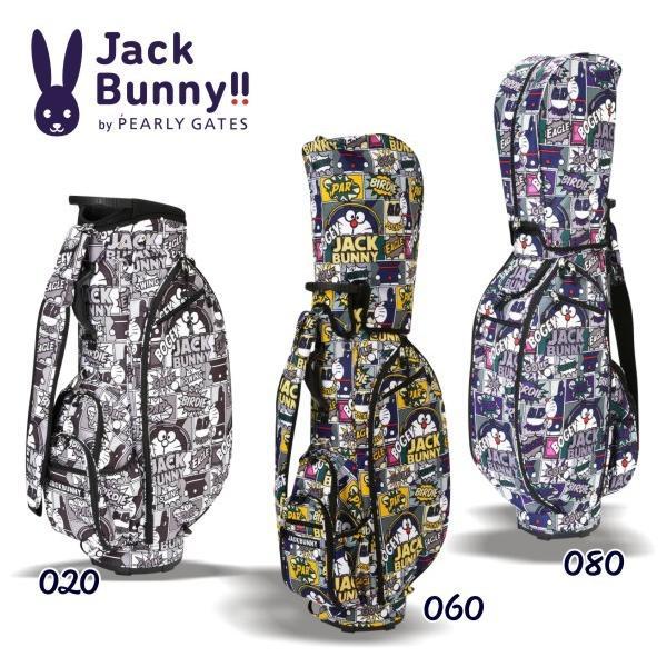 【NEW・POPアート】【ドラえもん×ジャックバニー】Jack Bunny!! ジャックバニー・ドラえもんコラボ ポップアートキャディバッグ(カートタイプ) 262-1980820/21C