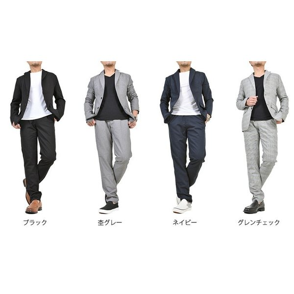 スーツ メンズ セットアップ 上下セット ストレッチ テーラードジャケット 無地 チェック柄 春 夏 おしゃれ 春夏 2019 BG-SET9309|golfwear|02