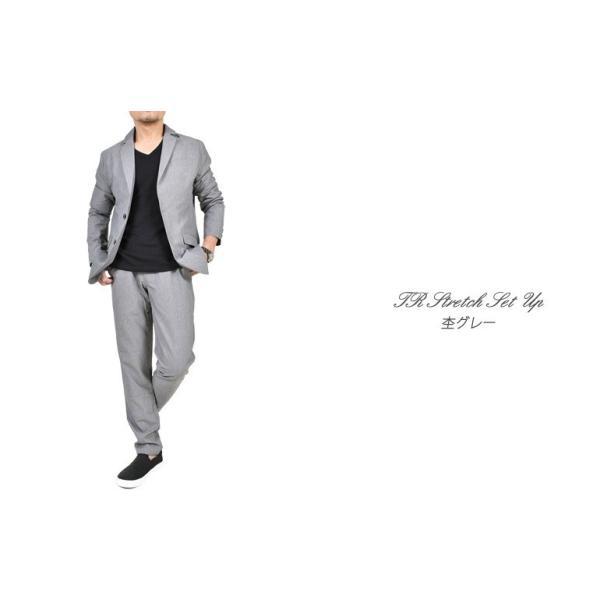 スーツ メンズ セットアップ 上下セット ストレッチ テーラードジャケット 無地 チェック柄 春 夏 おしゃれ 春夏 2019 BG-SET9309|golfwear|13