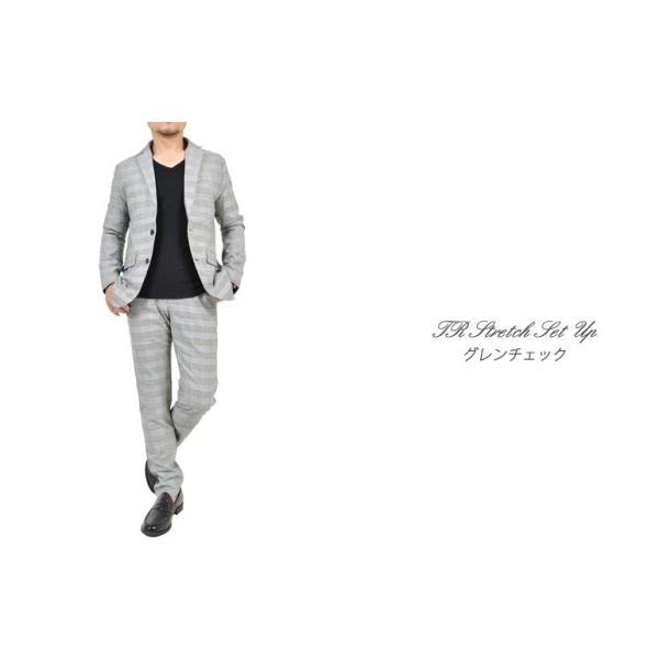 スーツ メンズ セットアップ 上下セット ストレッチ テーラードジャケット 無地 チェック柄 春 夏 おしゃれ 春夏 2019 BG-SET9309|golfwear|15